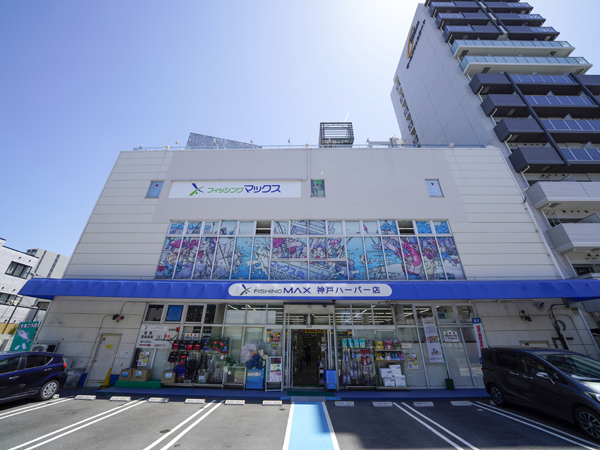 店舗一覧:神戸ハーバー店