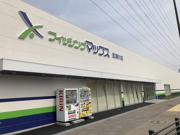 店舗一覧:武庫川店