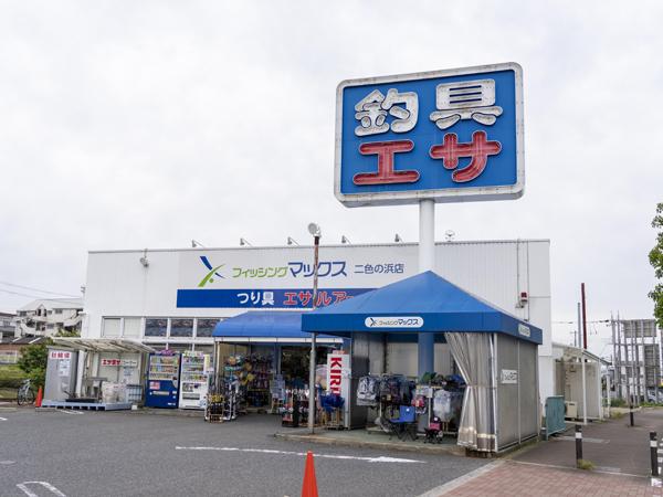 店舗一覧:二色の浜店